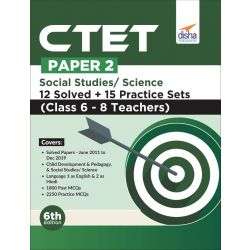 CTET Paper 2 Social Studies/ Science 12 Solved + 15 Practice Sets (Class 6 - 8 Teachers) 6th Edition