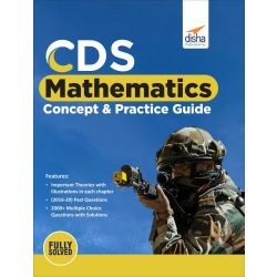 CDS Mathematics Concept & Practice Guide