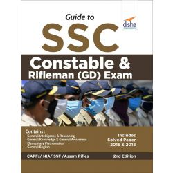 """Guide to SSC Constable & Rifleman (GD) Exam 2nd Edition  """