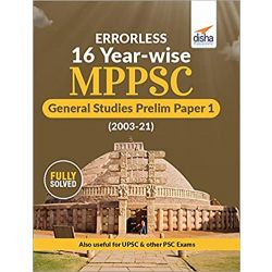 Errorless 16 Year-wise MPPSC General Studies Prelims Solved Paper 1 (2003 - 21) 2nd Edition