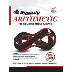 Speedy ARITHMETIC for All Competitive Exams