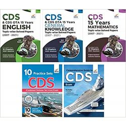 CDS Study Package - Guide + 15 Years Topic-wise Solved Papers + 10 Practice Sets for Mathematics, English & General Knowledge