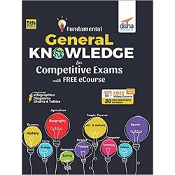 Fundamental General Knowledge for Competitive Exams with FREE eCourse 5th Edition