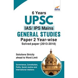 6 Years UPSC IAS/ IPS MAINS General Studies Paper 2 Year-wise Solved Papers (2013-2018) eBook