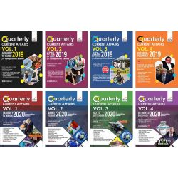 Quarterly Current Affairs 2020 - 2019 Analysis for Competitive Exams (Buy 8 Quarterlies at price of 7)