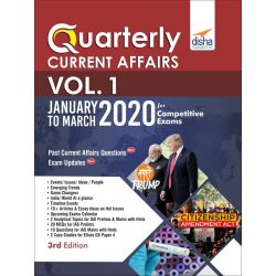 Quarterly Current Affairs 2020 Vol. 1 - January to March - for Competitive Exams