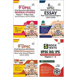 8 Years UPSC Civil Services IAS Mains Essay + Compulsory English + General Studies Papers 1 - 4 Year-wise Solved Papers (2013 - 2020) with GS 5 Practice Sets 2nd Edition