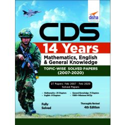 CDS 14 Years Mathematics, English & General Knowledge Topic-wise Solved Papers (2007 - 2020) - 4th Edition