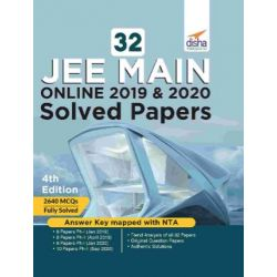 32 JEE Main Online 2019 & 2020 Solved Papers 4th Edition
