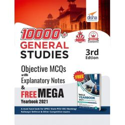 10000+ Objective General Studies MCQs with Explanatory Notes & Free Mega Yearbook 2021 - 3rd Edition
