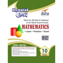Olympiad Champs Mathematics Class 10 with 5 Mock Online Olympiad Tests