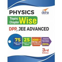 Iit jee physics books physics books for jee disha publication physics topic wise chapter wise daily practice problem dpp sheets for fandeluxe Gallery