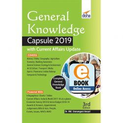 General Knowledge Capsule 2019  with Current Affairs Update 3rd Edition Ebook