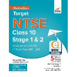 Target NTSE Class 10 Stage 1 & 2  Solved Papers (2010 - 18) + 5 Mock Tests (MAT + LCT + SAT) 5th Edition eBooks