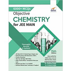 Objective Chemistry for JEE Main 15th Edition