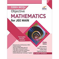 Objective Mathematics for JEE Main 15th Edition