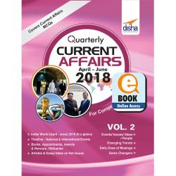 Quarterly Current Affairs - April to June 2018 Vol. 2 for Competitive Exams ebook