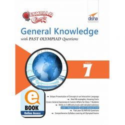 Olympiad Champs General Knowledge Class 7 with Past Olympiad Questions eBook