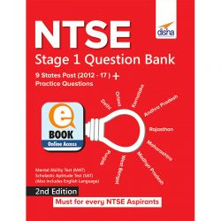 NTSE Stage 1 Question Bank - 9 States Past (2012-17) + Practice Questions eBook