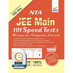 NTA JEE Main 101 Speed Tests (87 Chapter-wise + 12 Subject-wise + 2 Full) eBook