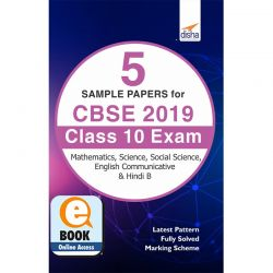 5 Sample Papers for CBSE 2019 Class 10 Exam - Science, Mathematicss, English Communicative, Social Studies & Hindi B