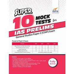 Super 10 Mock Tests for IAS Prelims General Studies Paper 2 (CSAT) Exam