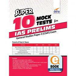 Super 10 Mock Tests for IAS Prelims General Studies Paper 2 (CSAT) Exam eBook