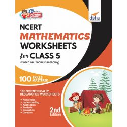 Perfect Genius NCERT Mathematics Worksheets for Class 5 (based on Bloom's taxonomy) 2nd Edition