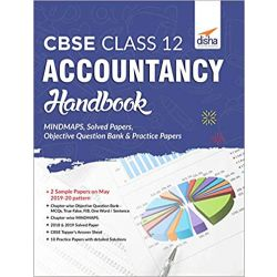CBSE Class 12 Accountancy Handbook - MINDMAPS, Solved Papers, Objective Question Bank & Practice Papers