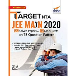 TARGET NTA JEE Main 2020 - 20 Solved Papers  & 10 Mock Tests on 75 Question Pattern 21st Edition