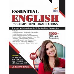 Essential General English for Competitive Exams - 2nd Edition SSC/Banking/Rlwys/CLAT/NDA/CDS/Hotel Mgmt./B.Ed 2nd Edition