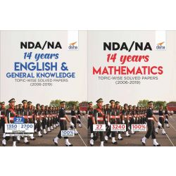 NDA/ NA 14 years Mathematics, English & General Knowledge Topic-wise Solved Papers (2006 - 2019) 5th Edition