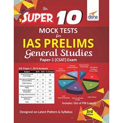 Super 10 Mock Tests for IAS Prelims General Studies 2019 Paper 1 (CSAT) Exam - 3rd Edition
