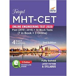 TARGET MHT-CET Online Engineering Test 2020 - Past (2019 - 2016) + 10 Mock Tests (7 in Book + 3 Online) 2nd Edition