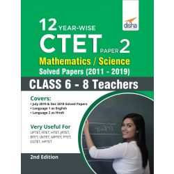 12 YEAR-WISE CTET Paper 2 (Mathematics & Science) Solved Papers (2011 - 2019) - 2nd English Edition