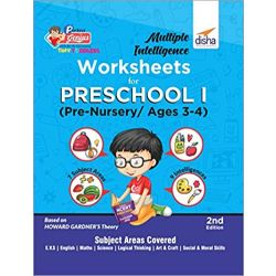 Multiple Intelligence Worksheets for PRESCHOOL I (Pre-Nursery/ Ages 3-4) 2nd Edition