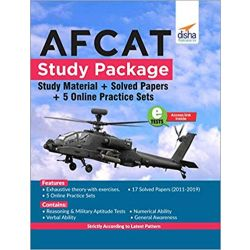 AFCAT Study Package - Study Material + Solved Papers + 5 Online Practice Sets