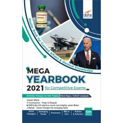 The Mega Yearbook 2021 for Competitive Exams - 6th Edition