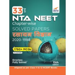 33 Varsh NEET Chapter wise Solved Papers Rasayan Vigyan (1988 - 2020) 15th Edition