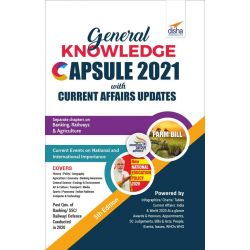 General Knowledge Capsule 2021 with Current Affairs Update 5th Edition