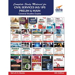 Complete Study Material for Civil Services IAS/ IPS Prelim & Main General Studies Exams (set of 17 Books) 4th Edition