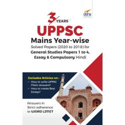 3 Years UPPSC Mains Year-wise Solved Papers (2020 to 2018) for General Studies Papers 1 to 4, Essay, & Compulsory Hindi