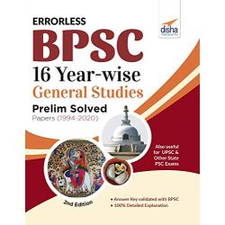Errorless BPSC 16 Year-wise General Studies Prelim Solved Papers (2004 - 2020) 2nd Edition