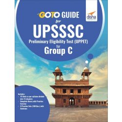 Go To Guide for UPSSSC Preliminary Eligibility Test (UPPET) for Group C