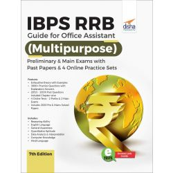 IBPS RRB Guide for Office Assistant (Multipurpose) Preliminary & Main Exams with Past Papers & 4 Online Practice Sets 7th Edition