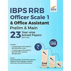 IBPS RRB Officer Scale 1 & Office Assistant Prelim & Main 23 Year-wise Solved Papers (2013 - 20) 2nd Edition