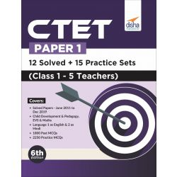 CTET Paper 1 - 12 Solved + 15 Practice Sets (Class 1 - 5 Teachers) 6th Edition
