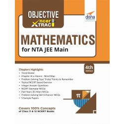 Objective NCERT Xtract Mathematics for JEE Main 4th Edition