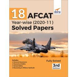 18 AFCAT Year-wise (2020 - 11) Solved Papers 3rd Edition