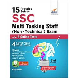 15 Practice Sets for SSC Multi Tasking Staff (Non Technical) Exam with 3 Online Tests 3rd Edition